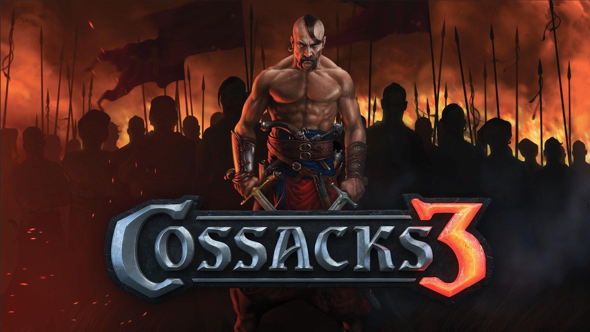 Решение часто задаваемых вопросов в игре Сossacks
