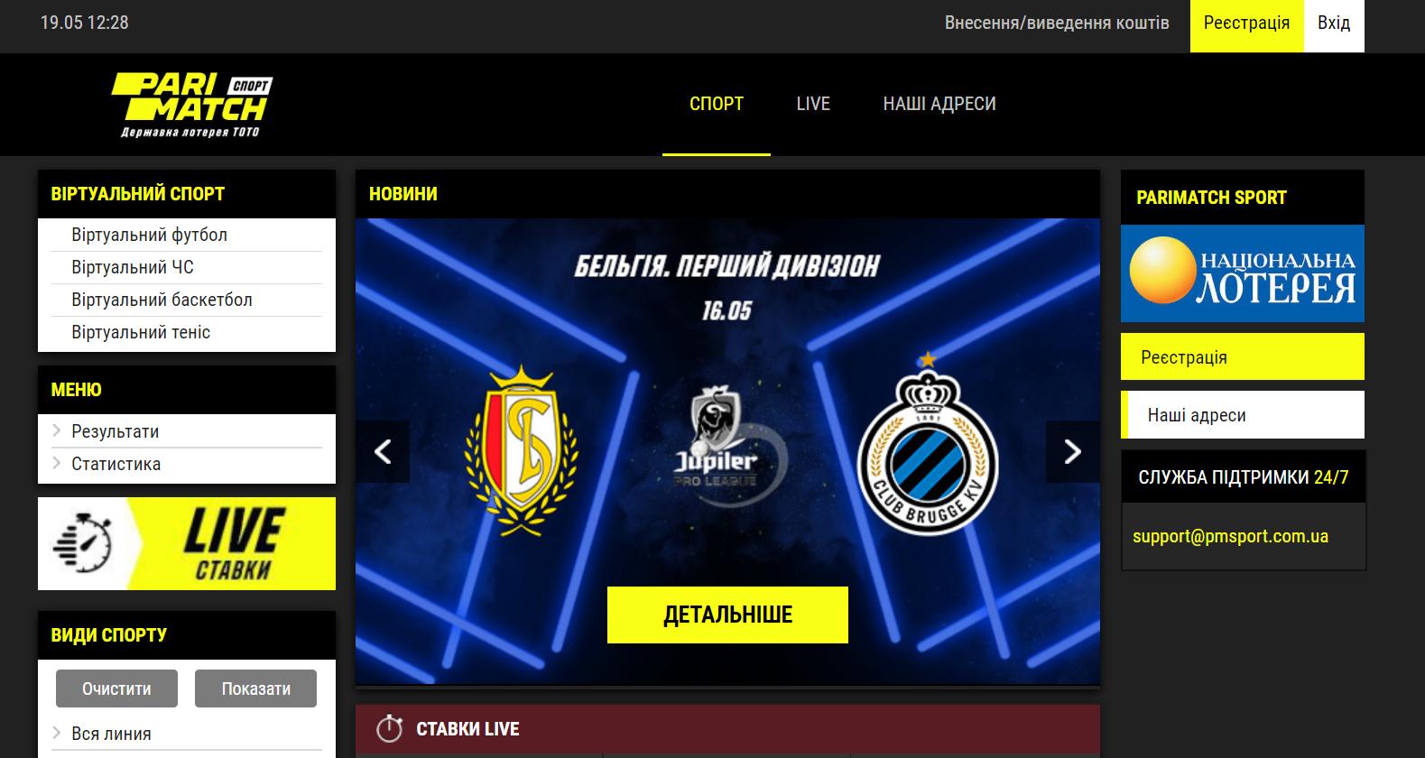 Не пропусти турнир по киберфутболу на Лига Париматч! Регистрация открыта!
