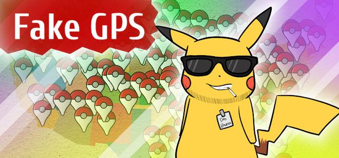 Подмена gps координат pokemon go