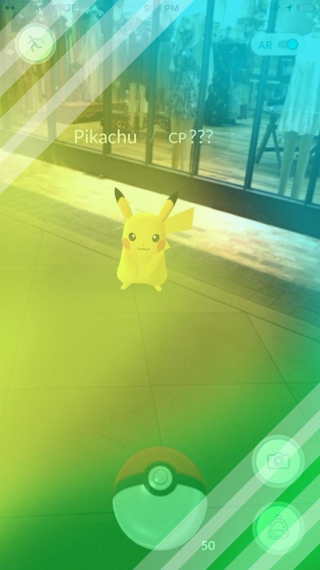 Как не надо играть в Pokemon Go