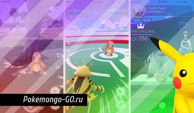 Не отображается карта в Pokemon GO