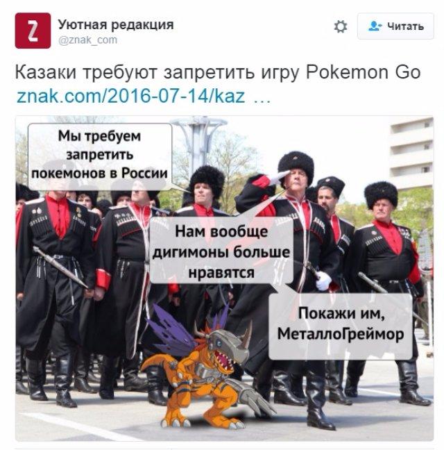 Игра Pokemon Go взорвала соцсети