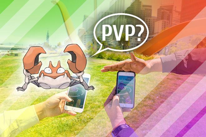PVP и обмен в Pokemon GO