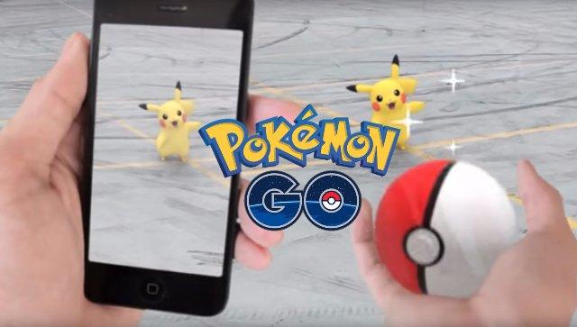 В чем успех «Pokemon Go» и какую практическую пользу несет игра?